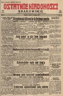 Ostatnie Wiadomości Krakowskie : gazeta popołudniowa dla wszystkich. 1931, nr171