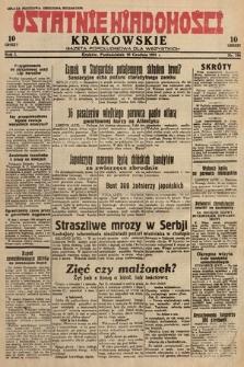 Ostatnie Wiadomości Krakowskie : gazeta popołudniowa dla wszystkich. 1931, nr195