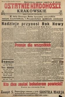 Ostatnie Wiadomości Krakowskie. 1933, nr2