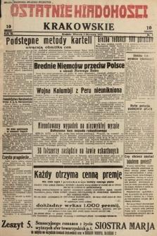 Ostatnie Wiadomości Krakowskie. 1933, nr3