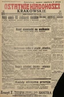 Ostatnie Wiadomości Krakowskie. 1933, nr9