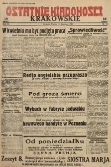 Ostatnie Wiadomości Krakowskie. 1933, nr13