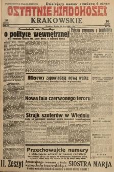 Ostatnie Wiadomości Krakowskie. 1933, nr18