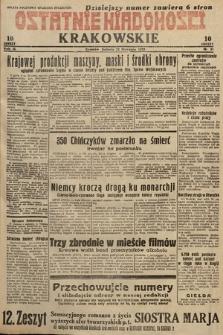 Ostatnie Wiadomości Krakowskie. 1933, nr21