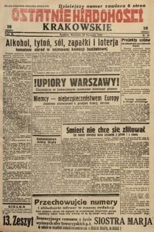 Ostatnie Wiadomości Krakowskie. 1933, nr22