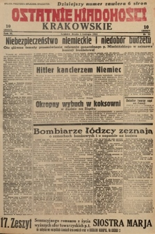 Ostatnie Wiadomości Krakowskie. 1933, nr32