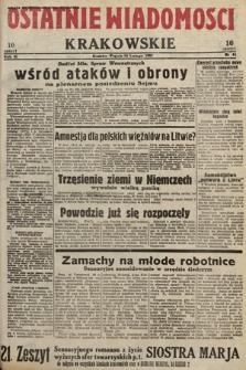 Ostatnie Wiadomości Krakowskie. 1933, nr41