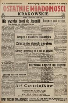 Ostatnie Wiadomości Krakowskie. 1933, nr58