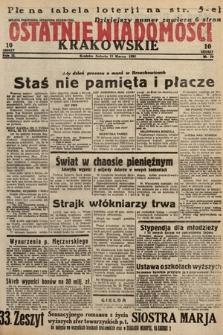 Ostatnie Wiadomości Krakowskie. 1933, nr70