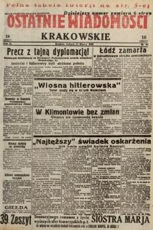 Ostatnie Wiadomości Krakowskie. 1933, nr84