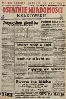 Ostatnie Wiadomości Krakowskie. 1933, nr86