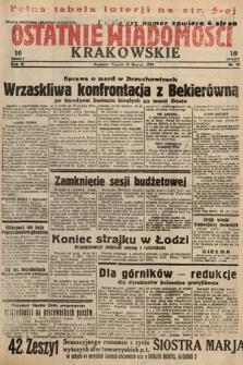 Ostatnie Wiadomości Krakowskie. 1933, nr90