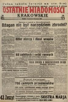 Ostatnie Wiadomości Krakowskie. 1933, nr93