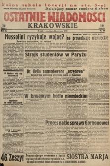 Ostatnie Wiadomości Krakowskie. 1933, nr99