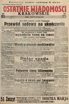 Ostatnie Wiadomości Krakowskie. 1933, nr109