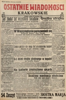 Ostatnie Wiadomości Krakowskie. 1933, nr116
