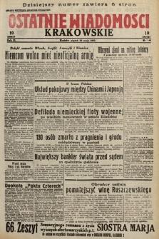 Ostatnie Wiadomości Krakowskie. 1933, nr144