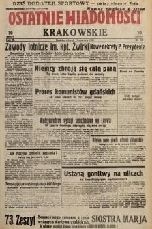 Ostatnie Wiadomości Krakowskie. 1933, nr162