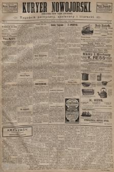 Kurjer Nowojorski : tygodnik polityczny, społeczny iliteracki. R.9, 1898, nr8