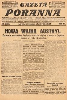 Gazeta Poranna. 1914, nr2050