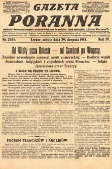 Gazeta Poranna. 1914, nr2056