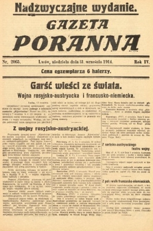 Gazeta Poranna (wydanie nadzwyczajne). 1914, nr2065