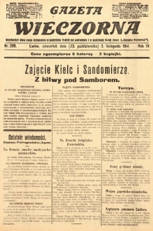 Gazeta Wieczorna. 1914, nr2118