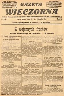Gazeta Wieczorna. 1914, nr2131