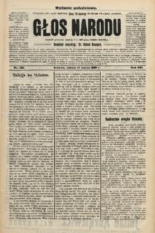 Głos Narodu : dziennik polityczny, założony w r. 1893 przez Józefa Rogosza (wydanie południowe). 1908, nr125