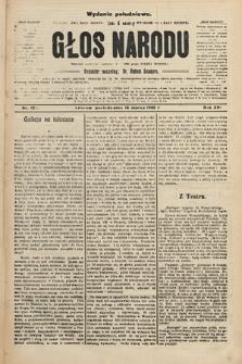Głos Narodu : dziennik polityczny, założony w r. 1893 przez Józefa Rogosza (wydanie południowe). 1908, nr127