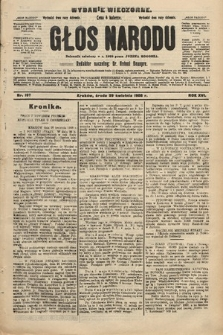 Głos Narodu : dziennik polityczny, założony w r. 1893 przez Józefa Rogosza (wydanie wieczorne). 1908, nr197