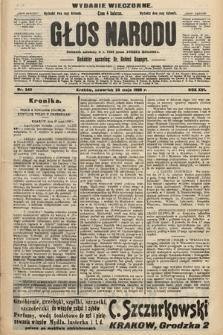 Głos Narodu : dziennik polityczny, założony w r. 1893 przez Józefa Rogosza (wydanie wieczorne). 1908, nr245