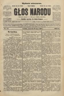 Głos Narodu : dziennik polityczny, założony w r. 1893 przez Józefa Rogosza (wydanie wieczorne). 1908, nr343