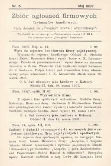 """Zbiór ogłoszeń firmowych trybunałów handlowych : stały dodatek do """"Przeglądu Prawa i Administracyi"""". 1907, nr5"""