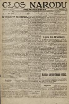Głos Narodu. 1920, nr5