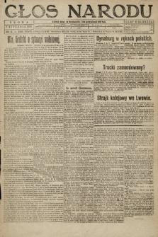 Głos Narodu. 1920, nr6