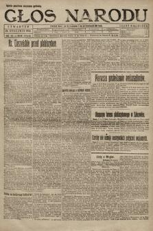 Głos Narodu. 1920, nr26