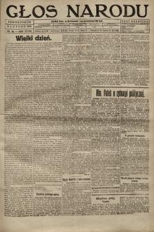 Głos Narodu. 1920, nr36