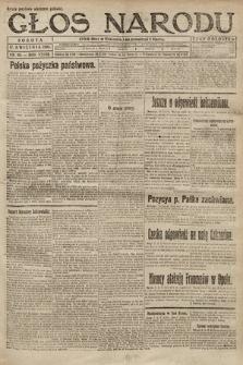 Głos Narodu. 1920, nr93