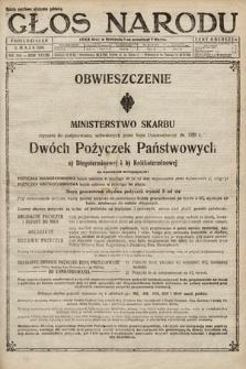 Głos Narodu. 1920, nr106