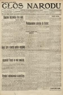 Głos Narodu. 1920, nr124
