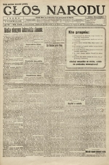Głos Narodu. 1920, nr130