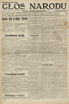 Głos Narodu. 1920, nr147