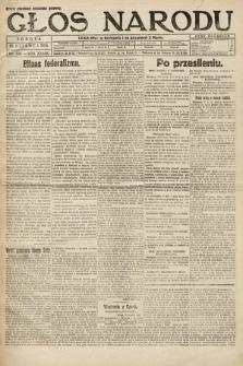 Głos Narodu. 1920, nr150