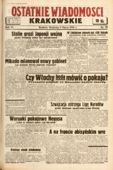 Ostatnie Wiadomości Krakowskie. 1936, nr70