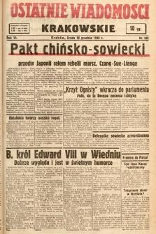 Ostatnie Wiadomości Krakowskie. 1936, nr352