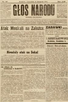 Głos Narodu (wydanie popołudniowe). 1914, nr187