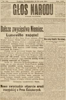 Głos Narodu (wydanie popołudniowe). 1914, nr199