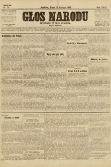 Głos Narodu (wydanie wieczorne). 1915, nr73