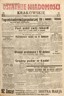 Ostatnie Wiadomości Krakowskie. 1933, nr205